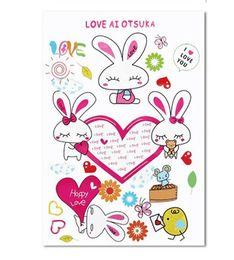 Wholesale Rabbit Plane - 1PCS Cute Rabbit Cartoon Wallpaper DIY WALL DECALS Stickers Home Deco #23195