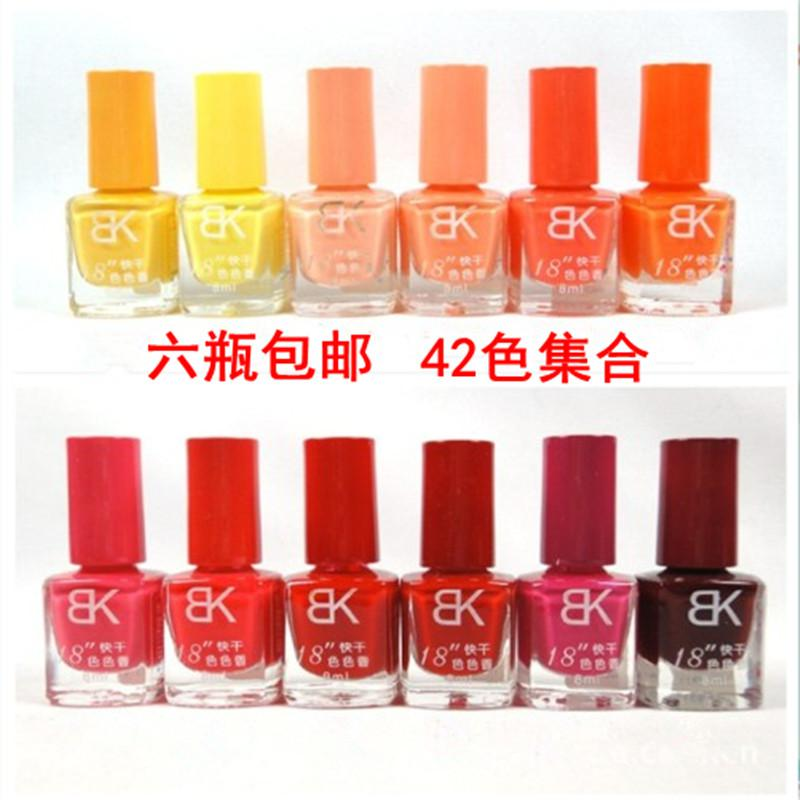 6 Bottle Bk Nail Polish Oil Quick Dry Eco Friendly Nail Polish Oil ...