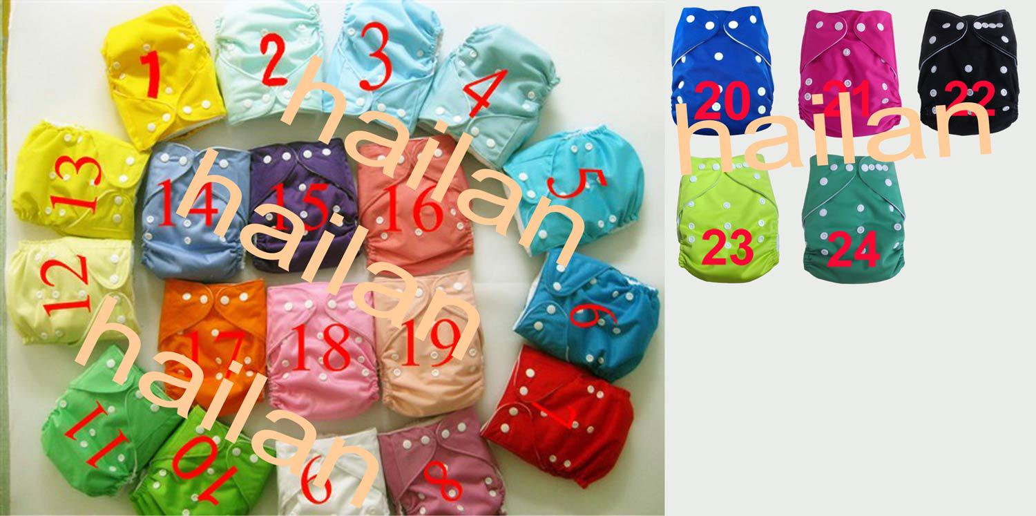 Baby Diaper Covers New Lovely Naughtybaby cloth diaper reuseable plain color Sinle Row Snap Diaper Covers no inserts