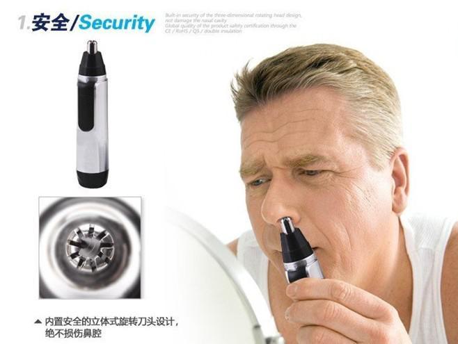 eyebrow trimmer men. see larger image eyebrow trimmer men