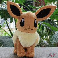 Wholesale Cool Stuff Free Shipping - 30cm Eevee Plush Toy Cool Collectible Stuffed Animal Doll Rare Push Toys Free Shipping Retail