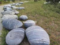 precio de piedras naturales para suelos nuevo estilo de vida piedras almohada set