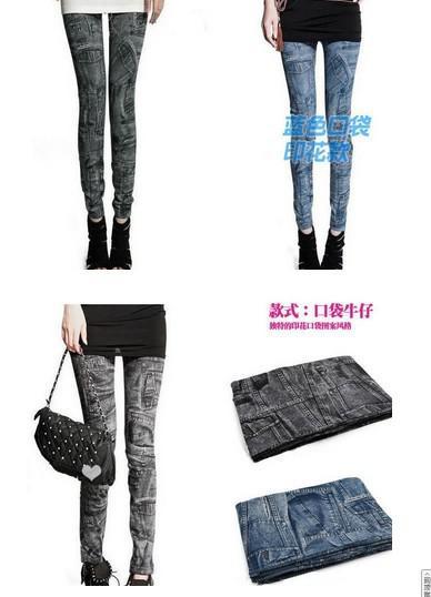 envío gratis jeans look 7 patrones sexy leggings / slim fit vender a bajo precio pero de alta calidad
