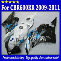 Injection mold motocycle fairings for HONDA CBR600RR F5 2009...