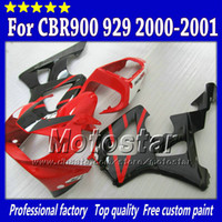 7 Gifts motorcycle fairings for HONDA CBR900RR 929 2000 2001...