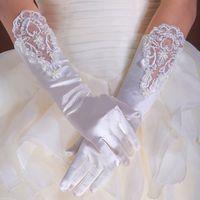 weiße baumwollspitze handschuhe großhandel-2017 langes kleid zubehör braut handschuhe weiß satin spitze hohl nagelkorn