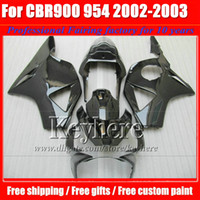 Wholesale Honda Cbr 954 Bodywork - ABS black bodywork fairing kit for Honda CBR900RR 954 2002 2003 954RR CBR954RR 02 03 CBR 900RR fairings set with 7 gifts SY9