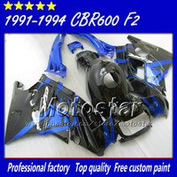 for HONDA cbr600 f2 91 92 93 94 CBR600F2 fairings set 1991- 1...
