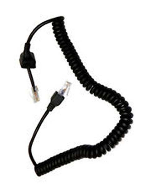 8 Pin Microphone Mic Cord Cable For Kenwood Tk 8150 Tk 8162 Tk 8302
