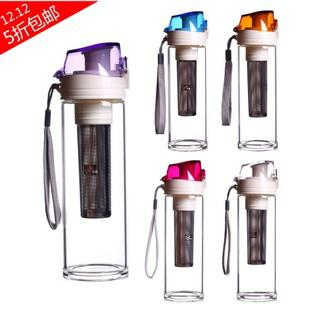 Glass Water Bottle With Stainless Steel Tea Filter Glass Beverage