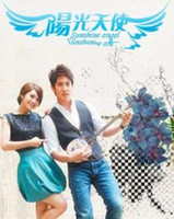 Wholesale Romance Dvd - Hot sale -hine angel -hot TV series Chinese DVD High quality for region 1 dhl free shipping