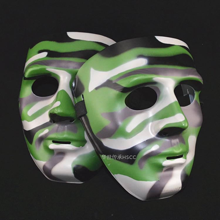 Full Face Masks Design...