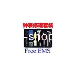 Free EMS 20pcs Watch Repair Tools Super combo Tools Watch Maintenance Tools Repair watch band Watch