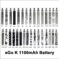 Wholesale Ego Colorful Battery Pattern - EGO B, EGO k ,EGO Q ,EGO F,popular colorful e cig battery ego-k, ego-Q, ego-F ego-B with pattern e cig battery 20pcs free shipping