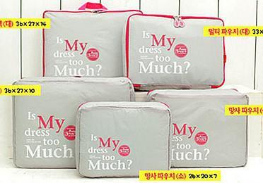El nuevo organizador de nylon de la bolsa de malla del bolso que viaja CALIENTE empaqueta / set