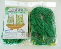 Wholesale Hot Selling m m Garden Net For Plants Climbing