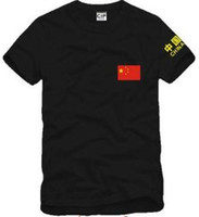 Wholesale T Shirt China Free Shipping - Free shipping fashion short sleeve Chinese national flag T-Shirt china flag t shirt five stars printed t-shirt 100% cotton 6 color 2 style