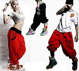 Wholesale Cheap Harem Pants - Fashion Womens Casual Hip Hop Harem SweatPants Ladies Baggy Sport Wide Leg Trousers DanceWear StreetWear Cheap loose Jogging pants