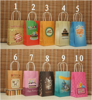 Wholesale wholesale recycled gifts - 21*13*8cm Small Recycle Paper Bag Birthday Kraft Gift Bag for Birthday Party 30pcs lot WS003