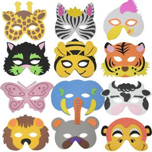 2019 Eva Children S Cartoon Animal Mask Kindergarten Role