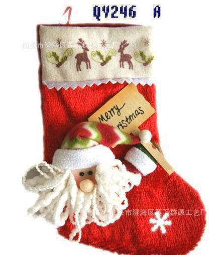 Regalo de Navidad Regalo de Navidad Media de Navidad esencial envío gratuito