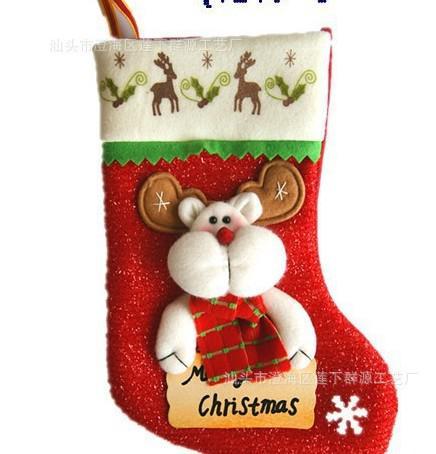 Cadeau de Noël Cadeau de Noël Bas de Noël essentiel Livraison gratuite
