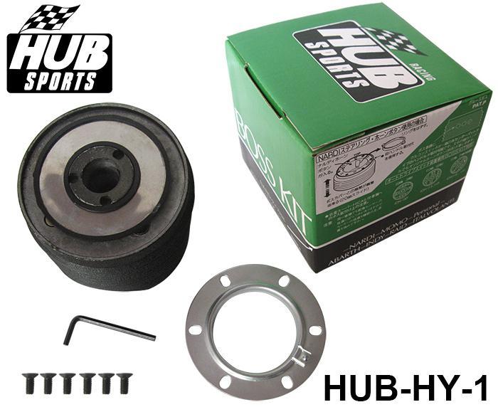 Styrhjul Quick Release Hub Adapter Snap Off Boss Kit för Hyundai Hy-1 Hub-Hy-1 har i lager