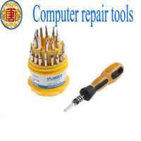 Wholesale Computer Repairing Tools Kit - Wholesale - - Electric Screwdriver Screw Driver Computer PC Phone Mobile 30 in 1 Repair Tool kit set