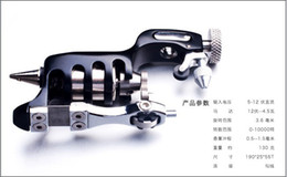 Wholesale Rotary Tattoo Gold - Hot!!New Design Swiss Motor Tattoo Rotary Machine Gun Sunshine Gold  Black Color For Shader & Liner Tattoo Supply