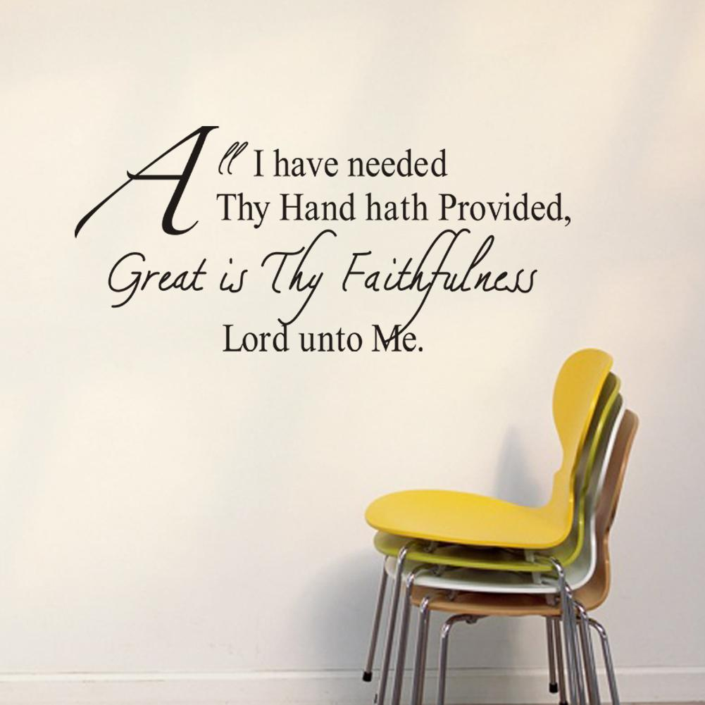 great is thy faithfulness lord unto me black vinyl wall lettering great is thy faithfulness lord unto me black vinyl wall lettering stickers home art wall