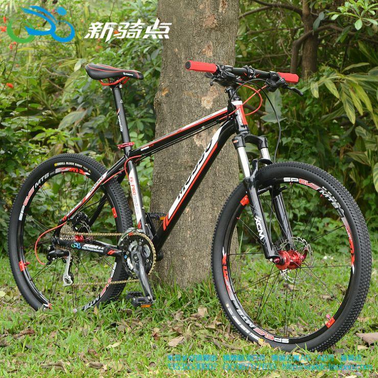 Mosso 2620tb Speed Mountain Bike Aluminum 2427 Super Giant Merida ...