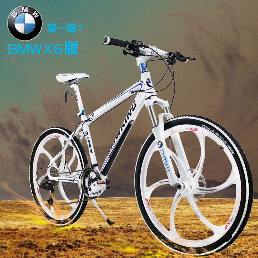 27 Speed Mountain Bike Bmw X6 Disc 21 27 Super Ultra Xds Giant