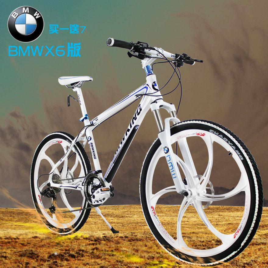 Bmw Bicycle >> 27 Speed Mountain Bike Bmw X6 Disc 21 27 Super Ultra Xds Giant Bicycle Merida Cyclocross Bikes Electra Bikes From Grenda188 1143 63 Dhgate Com