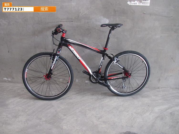 Mosso 2670 Mountain Bike Frame Mosso Rigid Fork 430 Vehicle In