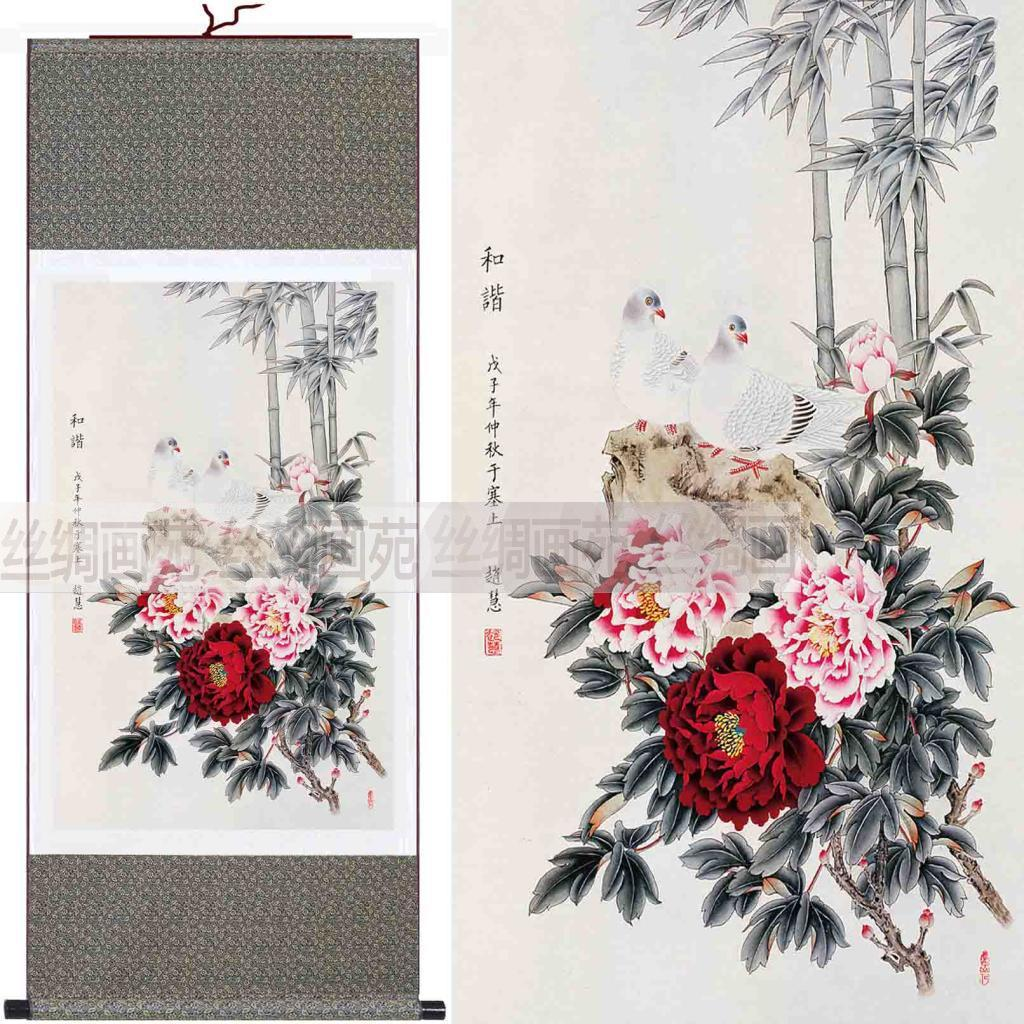 Christmas Gift Silk Paintings Chinese Flowers Painting Findings ...