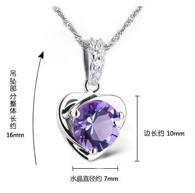 Chinese Occident Style 925 Sterling Silver Necklace Love Charm Floating Locket White/Purple Austrian Crystal Pendant Necklaces