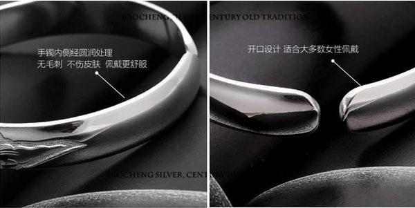 Brazalete de plata de ley 925 brazalete de las mujeres del estilo chino brazaletes de flores palabra china Bohemia joyería de alta calidad envío gratis