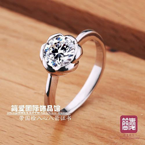 Nscd Jane International Diamond Ring Wedding Ring Female Models