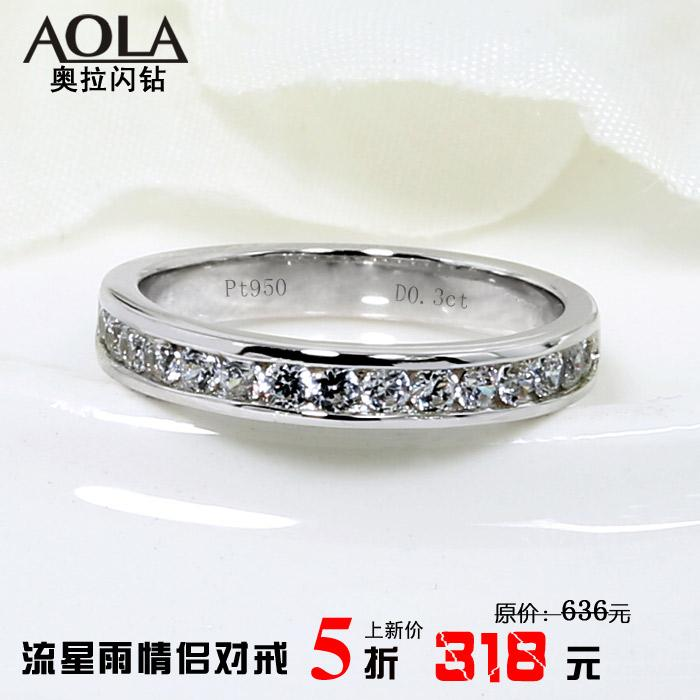 meteorite ring meteor millar ros wedding rings grande white products