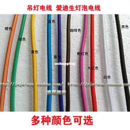 Wholesale Electrical Wire Fitted - Diy accessories fitting multicolour knitted cord pendant light vintage light bulb p.v pendant light electrical wire