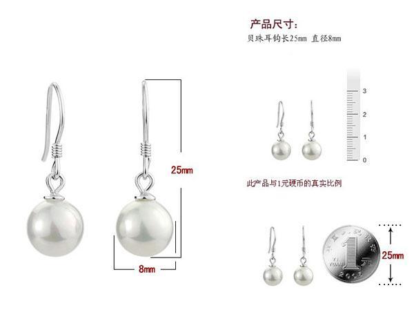 Super Lindo simuladas blanco perla Stud pendientes
