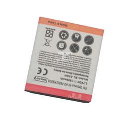 Wholesale Wholesale Lg Optimus 4x Hd - For LG BL-53QH Battery For LG Spirit 4G MS870 Optimus 4X HD P880 L9 P760 P769 P768 P765 Escape P870 batteries 50pcs   lot