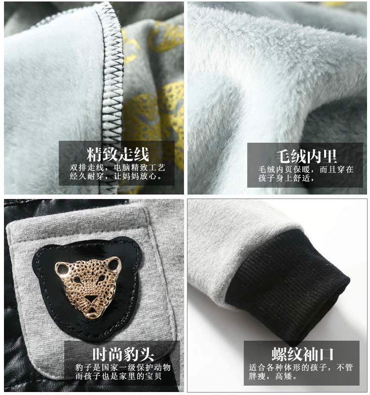Ragazzi Casual T Shirt Abbigliamento bambini Moda Animal Pattern Camicie a maniche lunghe T-Shirt Bambini T-shirt Ragazzi vestiti Inverno Top Bambino Camicia