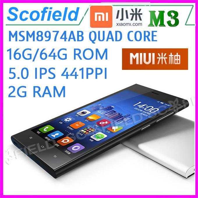 "5.0 ""IPS 441PPI modo original Xiaomi M3 Mi3 Guante Snapdragon MSM8974AB MIUI V5 2GB RAM 16G 64G O ROM 13.0MP 3G GPS OTG NFC"