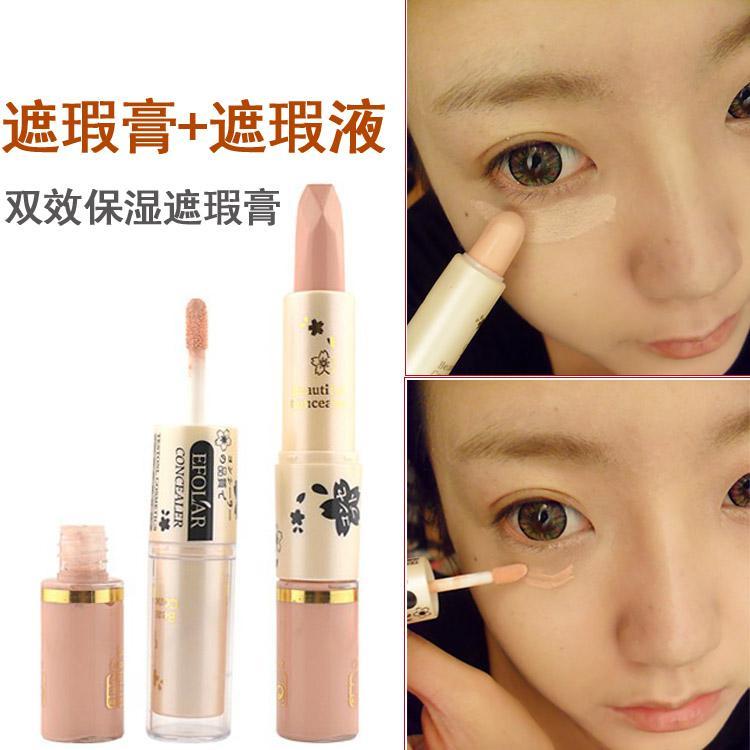 Super Concealer Liquid / Cream Dark Circles Acne Scars Freckles ...