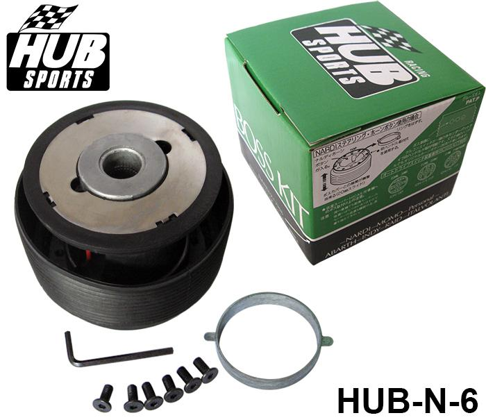 High Quality N-6 Racing Steering Wheel Hub Adapter Boss Kit for Nissan Universal HUB-N-6 Have In Stock