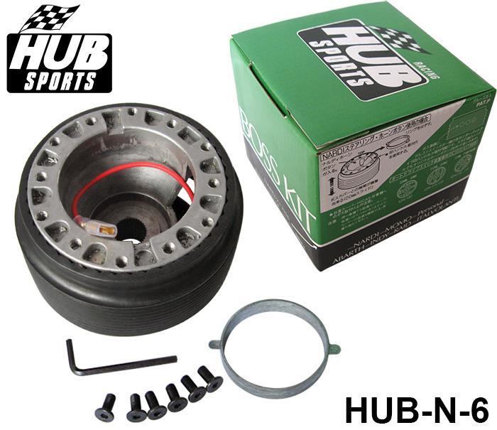Hohe Qualität N-6 Racing Lenkradnabe Adapter Boss Kit für Nissan Universal HUB-N-6 Auf Lager haben