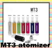 Wholesale Evod Cartomizer Dhl Free Shipping - wholesale-New arrival MT3 Clearomizer EGO Cartomizer eVod BCC mt3 Cartomizer Suitable for eGo Battery Free DHL shipping suning