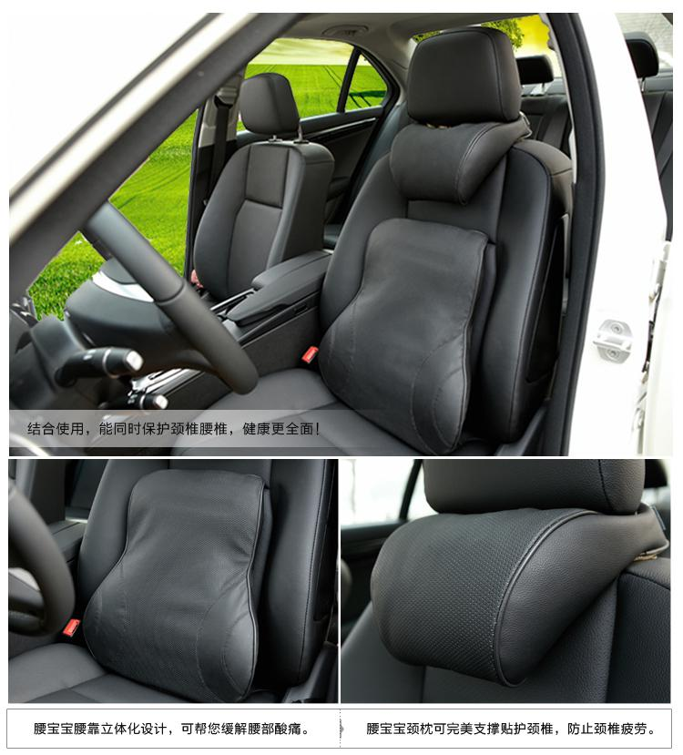 Car Lumbar Support Space Cotton Genuine Leather Memory Foam Rest Cushion Pillow Seat Accessories Interior Cushions For Trucks