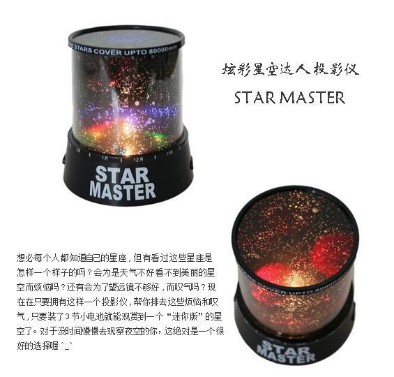 Romantik Gökyüzü Yıldız Usta LED Gece Işığı Projektör Lambası İnanılmaz Noel Hediyesi